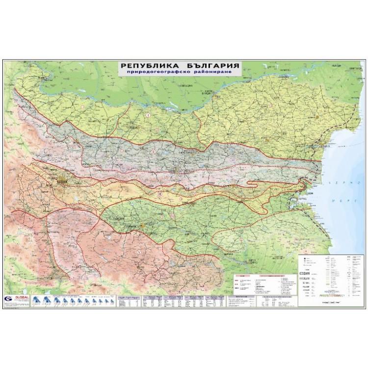 Prirodogeografska Karta Na Blgariya
