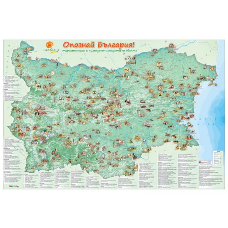 Karta Opoznaj Blgariya