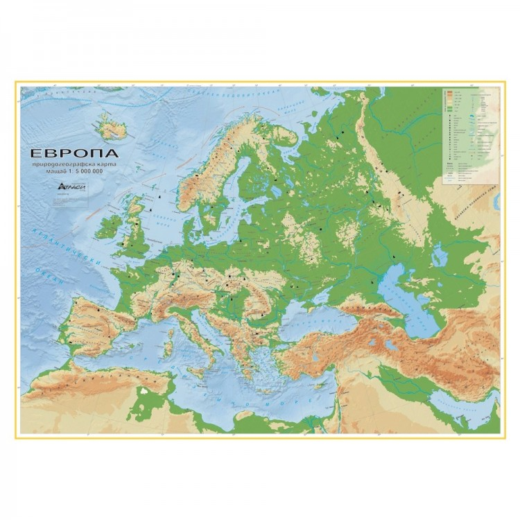 Karta Na Evropa Prirodogeografska