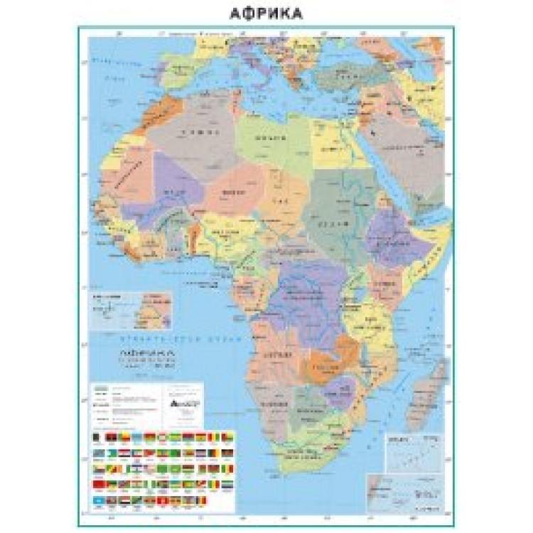 Afrika Politicheska Karta