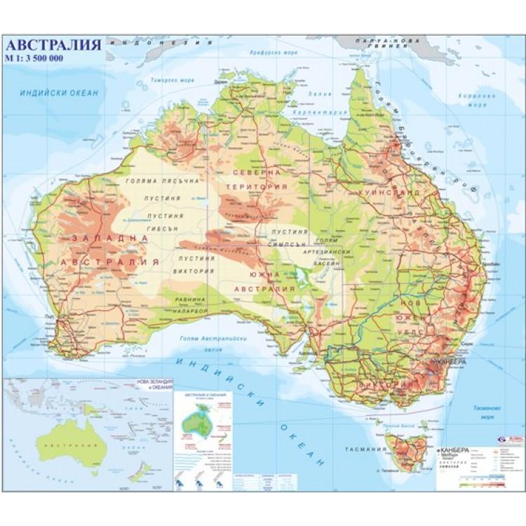 Avstraliya Fizicheska Karta