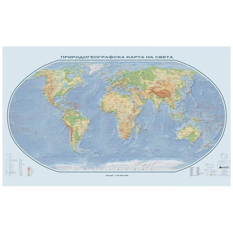 Prirodogeografska Karta Na Sveta 175h107 Sm