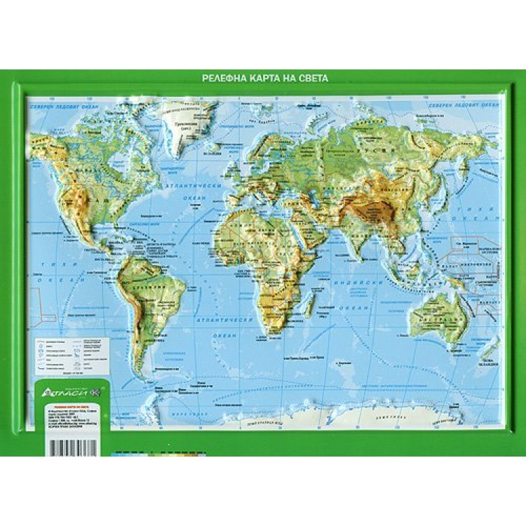 Karta 2019 Relefna Karta Na Sveta