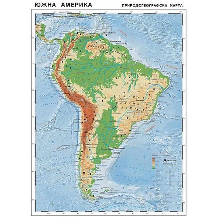 Yuzhna Amerika Prirodogeografska Karta