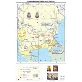 КАРТА БЪЛГАРИЯ ПРИ КНЯЗ БОРИС І  И ЦАР СИМЕОН І
