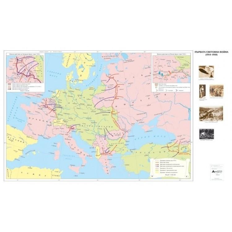 Karta Prvata Svetovna Vojna 1914 1918 G